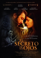El secreto de sus ojos - Spanish Movie Poster (xs thumbnail)