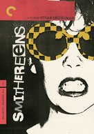 Smithereens - DVD movie cover (xs thumbnail)