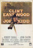 Joe Kidd - Spanish Movie Poster (xs thumbnail)