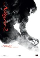Ninja: Shadow of a Tear - Croatian DVD cover (xs thumbnail)