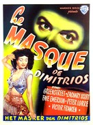 The Mask of Dimitrios - French Movie Poster (xs thumbnail)