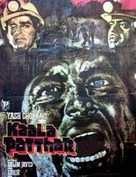Kaala Patthar - Indian Movie Poster (xs thumbnail)