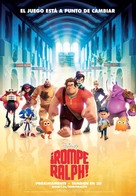 Wreck-It Ralph - Spanish Movie Poster (xs thumbnail)