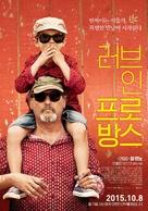 Avis de mistral - South Korean Movie Poster (xs thumbnail)