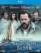 """""""Sea Wolf"""" - Russian Movie Cover (xs thumbnail)"""