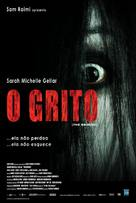 The Grudge - Brazilian Movie Poster (xs thumbnail)