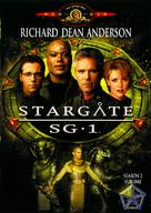 """Stargate SG-1"" - DVD movie cover (xs thumbnail)"