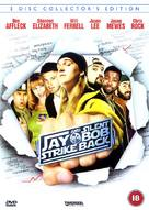 Jay And Silent Bob Strike Back - British DVD movie cover (xs thumbnail)