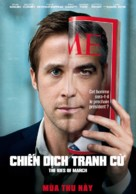 The Ides of March - Vietnamese Movie Poster (xs thumbnail)