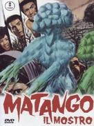 Matango - Italian Movie Cover (xs thumbnail)