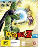 """Dragon Ball Z"" - Australian Movie Cover (xs thumbnail)"