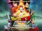 Doragon bôru Z: Fukkatsu no 'F' - British Movie Poster (xs thumbnail)