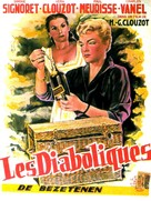 Les diaboliques - Belgian Movie Poster (xs thumbnail)