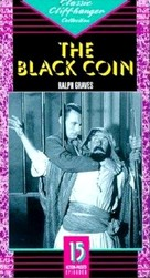 The Black Coin - VHS cover (xs thumbnail)