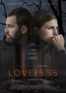 Nelyubov - German Movie Poster (xs thumbnail)
