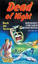 Dead of Night - German VHS cover (xs thumbnail)