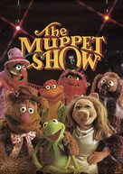 """""""The Muppet Show"""" - British Movie Poster (xs thumbnail)"""