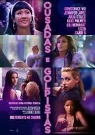 Hustlers - Portuguese Movie Poster (xs thumbnail)