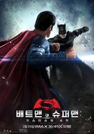 Batman v Superman: Dawn of Justice - South Korean Movie Poster (xs thumbnail)