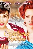 Mirror Mirror - Bulgarian Movie Poster (xs thumbnail)