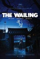 Gokseong - Movie Poster (xs thumbnail)