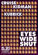 Eyes Wide Shut - Japanese Movie Cover (xs thumbnail)