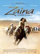 Zaina - French poster (xs thumbnail)