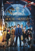 Night at the Museum: Battle of the Smithsonian - Argentinian Movie Cover (xs thumbnail)