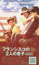 2 Filhos de Francisco - Japanese Movie Poster (xs thumbnail)