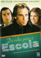 The Marc Pease Experience - Brazilian DVD movie cover (xs thumbnail)