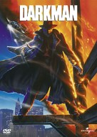 Darkman - Argentinian DVD movie cover (xs thumbnail)