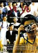 Yi yi - Spanish Movie Poster (xs thumbnail)