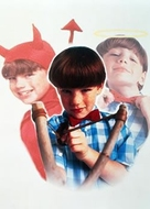 Problem Child 3: Junior in Love - Key art (xs thumbnail)