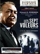 Seven Thieves - French DVD movie cover (xs thumbnail)