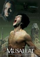 Musallat - poster (xs thumbnail)