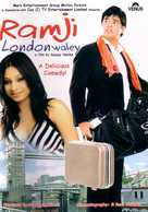 Ramji Londonwaley - Indian Movie Poster (xs thumbnail)