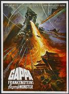 Daikyojû Gappa - German Movie Poster (xs thumbnail)