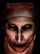 The Nun - Georgian Movie Cover (xs thumbnail)