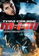 Mission: Impossible III - Icelandic Movie Poster (xs thumbnail)