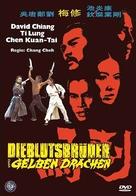 Chi ma - German DVD cover (xs thumbnail)