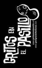 Gritos en el pasillo - Spanish Logo (xs thumbnail)