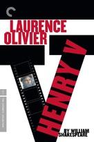 Henry V - DVD cover (xs thumbnail)