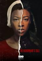 """The Handmaid's Tale"" - Swedish Movie Poster (xs thumbnail)"