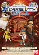 Professor Layton and the Eternal Diva - French DVD cover (xs thumbnail)