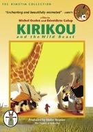 Kirikou et les bêtes sauvages - DVD cover (xs thumbnail)