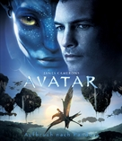 Avatar - German Blu-Ray movie cover (xs thumbnail)