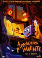 The Brave Little Toaster to the Rescue - Brazilian Movie Cover (xs thumbnail)
