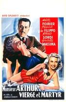 Via Padova 46 - French Movie Poster (xs thumbnail)