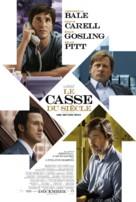 The Big Short - Canadian Movie Poster (xs thumbnail)