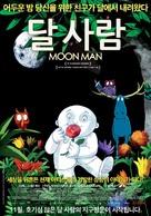 Der Mondmann - South Korean Movie Poster (xs thumbnail)